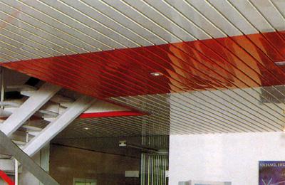 Luxalon Metal Ceilings